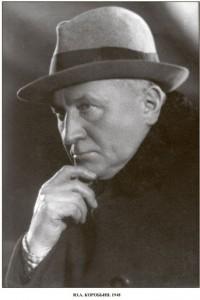 Ю.А. Коробьин. Фото 1948