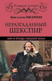 Писаренко2