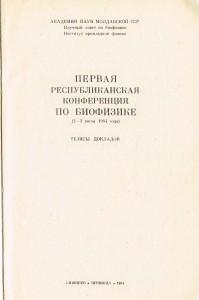 КишТитул